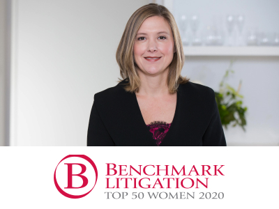 photo ofMelissa MacKewn named one of the Top 50 Women in Canadian Litigation by Benchmark Litigation